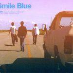 子供は好きだけど同僚教師は嫌い!辞めようか♪「Smile Blue」DEEN