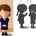 悪口を言う人、言わない人、どっちが好きですか?~悪口の恐ろしさにみんな気付いてない~