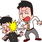 なぜ教師の暴力はダメのか?~暴力は恐怖・憎しみしか生まない~プロ教師ならば己を頼れ!~