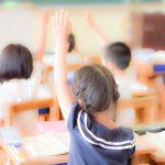 教育実習で「適性」「やりがい」はわかるか?~元教師が語る「私が、夢だった高校教員にならなかった理由」への反論と納得~